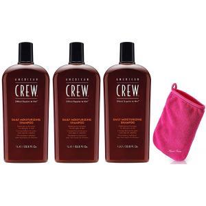 American Crew Daily Moisturizing Shampoo 3.3oz